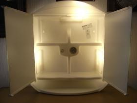 ruempelstilzchen spiegelschrank original allibert. Black Bedroom Furniture Sets. Home Design Ideas